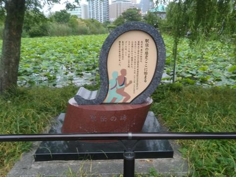 歴史と文化の散歩道 8.谷中コース
