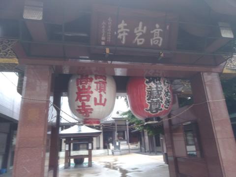 歴史と文化の散歩道 16.旧中山道コース