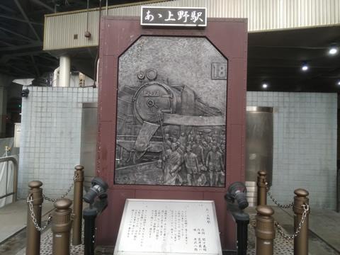 歴史と文化の散歩道 9.千住コース