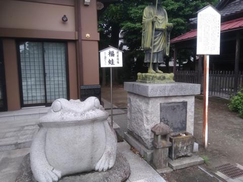 歴史と文化の散歩道 18.西新井竹の塚コース