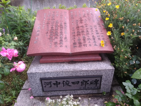 ぶんきょう文学の道コース 9.6km