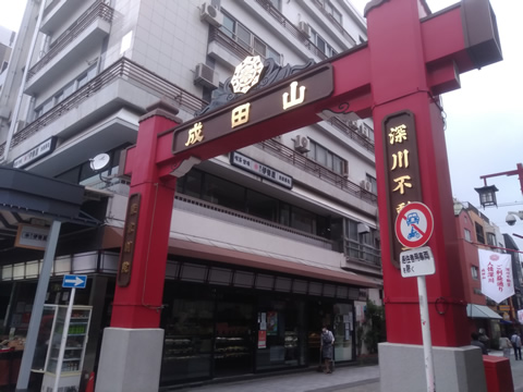 歴史と文化の散歩道 2.日本橋深川コース