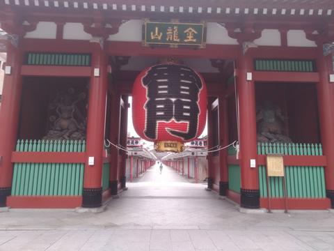 歴史と文化の散歩道 10.言門コース