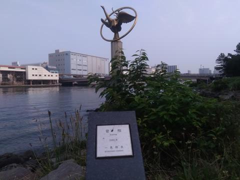 歴史と文化の散歩道 11ab.品川大井コース