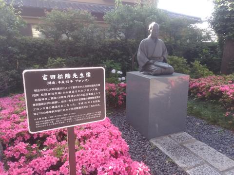 歴史と文化の散歩道 13.世田谷コース