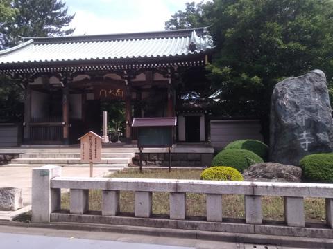 歴史と文化の散歩道 15.中野石神井コース