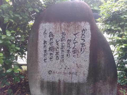 歴史と文化の散歩道 22abd.府中国分寺コース
