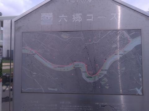 武蔵野の路 1.六郷コース