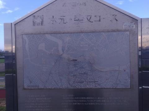 武蔵野の路 13.水元・柴又コース