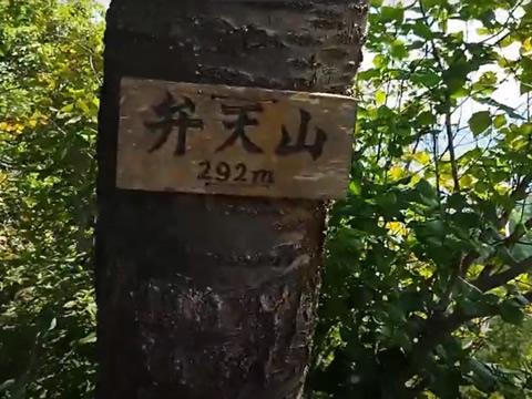 駅からハイキング 武蔵五日市駅~武蔵増戸駅