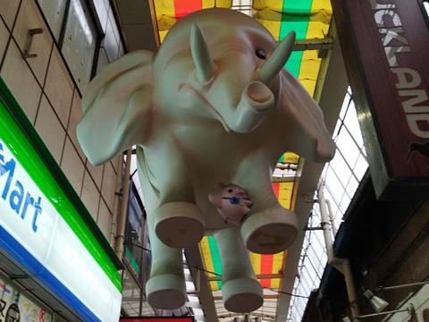 駅からハイキング 西荻窪駅発着 六童子巡りコース