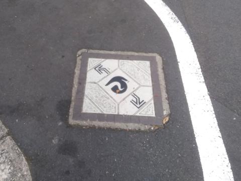 歴史と文化の散歩道 標識C